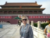 Kielletyn kaupungin porteilla Pekingissä Combat Games -tapahtuman yhteydessä (2010)